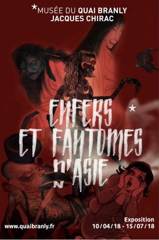 Poster Enfers et fantômes d'asie, first draft